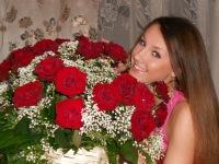 Катерина Сорокина, 5 октября 1989, Сургут, id153313346