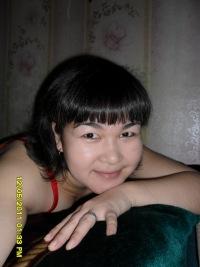 Светлана Кондратенко, 29 февраля 1988, Хабаровск, id154424138
