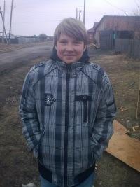 Юрий Наумкин, 3 февраля 1998, Шушенское, id163601261