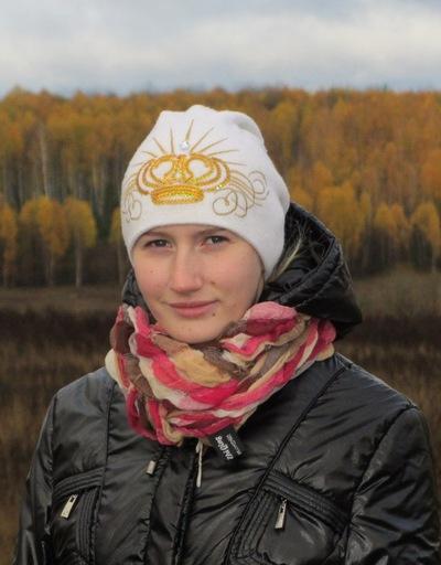 Лена Зыкина, 14 марта , Киров, id67953608