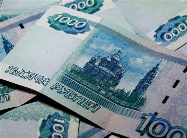 Россельхозбанккак взять кредит для ип 3000000р? - хочу