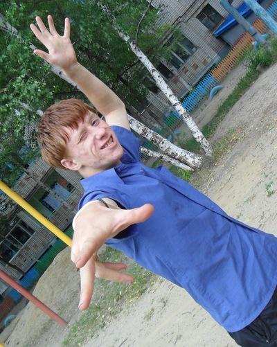 Ярослава Робак, 20 сентября 1994, Райчихинск, id141109092