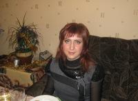 Ира Рунцо, 9 марта 1988, Минск, id136076501