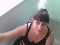 Ирина Орещенко, 4 марта , Бахмач, id159120756