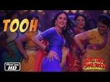 Tooh - Official Song - Gori Tere Pyaar Mein ft. Imran Khan, Kareena Kapoor