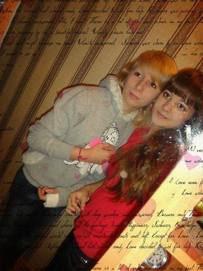 Александра Крылова, 21 февраля , Казань, id65132869
