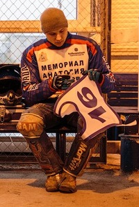Евгений Гомозов, 3 декабря 1984, Тольятти, id9256882