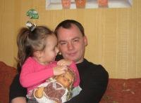 Фатум Булгаков, 3 марта 1994, Москва, id111258699