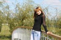 Елена Игоревна, 10 мая 1993, Таганрог, id168757455