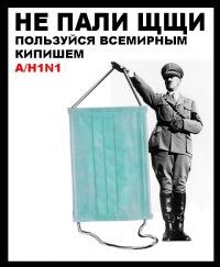 Аснова Аснавная, 16 марта 1987, Москва, id181976084