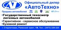 Μарина Μатвеева, 1 февраля , Стерлитамак, id185254867