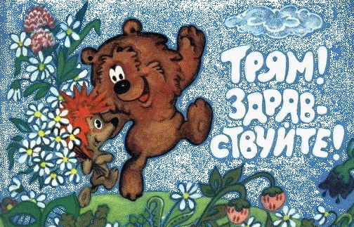 ав беларусь: