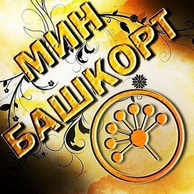 Денис Шагеев, 27 апреля 1984, Баймак, id206122314