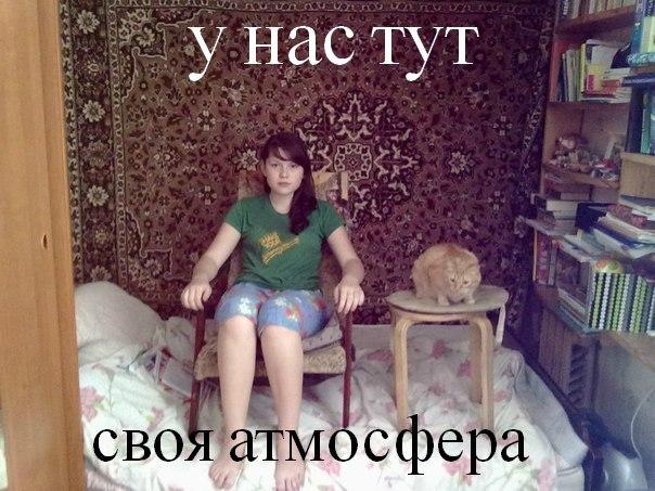 russkoe-chastnoe-domashnee-video-smotret