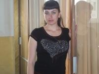 Инна Стасьева, 26 мая 1973, Сургут, id134895693