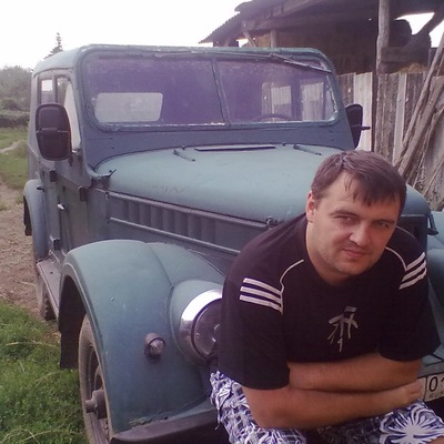 Василий Вечирский, 25 февраля 1979, Дружковка, id83705358