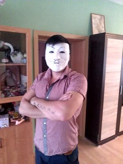 Гиоргий Цховребов, 18 ноября , Краснодар, id29072565
