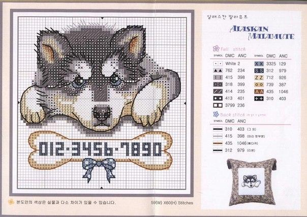 """Схема для вышивки """"Аляскинский"""