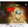 День космонавтики на волне рок-н-ролла