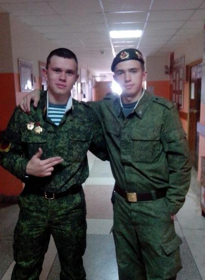 Сергей Михеев, 19 декабря 1992, Нижний Новгород, id135757265