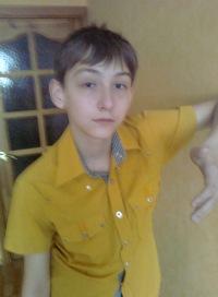 Ярослав Шах, 31 мая 1998, Минск, id117813684