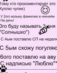 Анна Логвинова, 22 июля , Великий Бурлук, id118794128