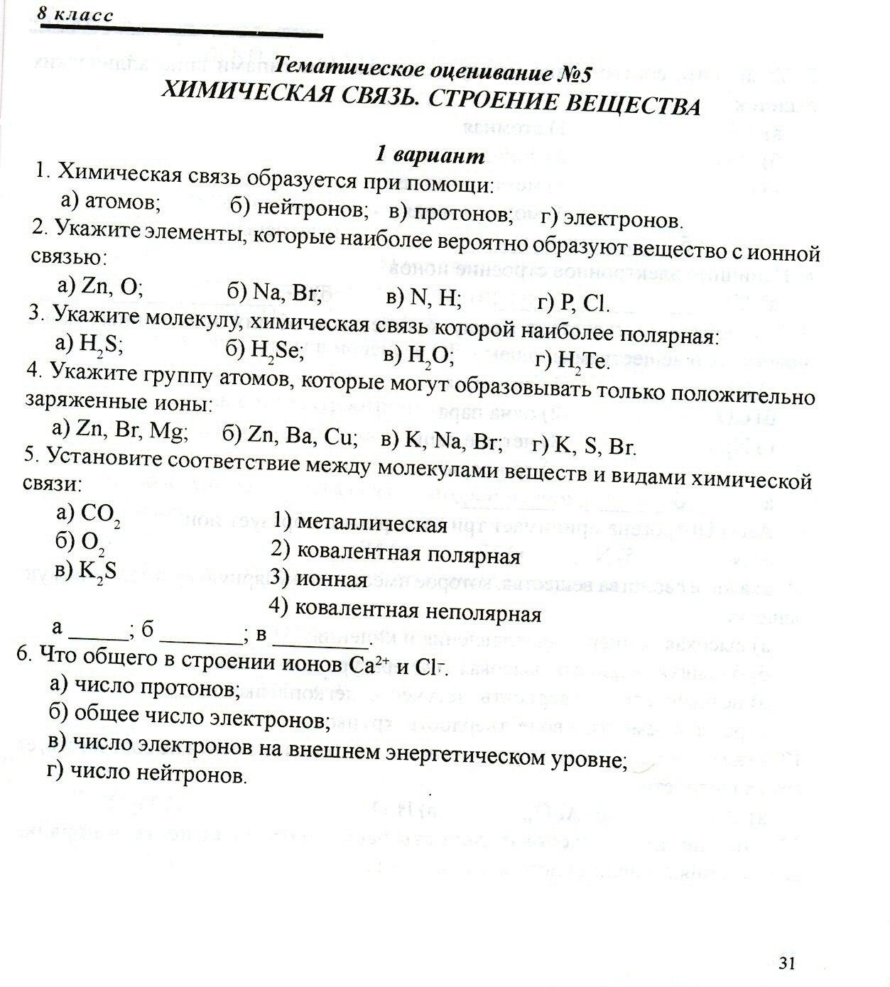 w_cd7a7b3c.jpg
