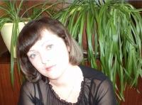 Lidia Dachtler, 24 февраля 1996, Ишим, id162730330