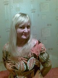 Людмила Бигеева, 23 сентября 1952, Подольск, id164140238