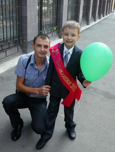 Иван Колесниченко, 6 апреля 1986, Одесса, id136406027