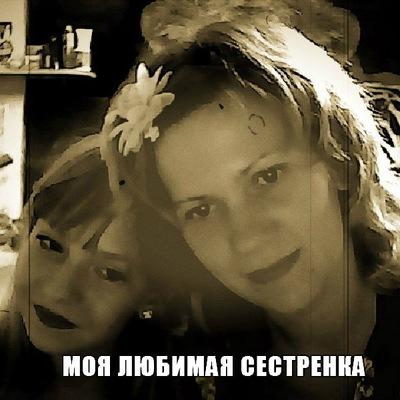 Олеся Кин, 25 января , Саратов, id93594137