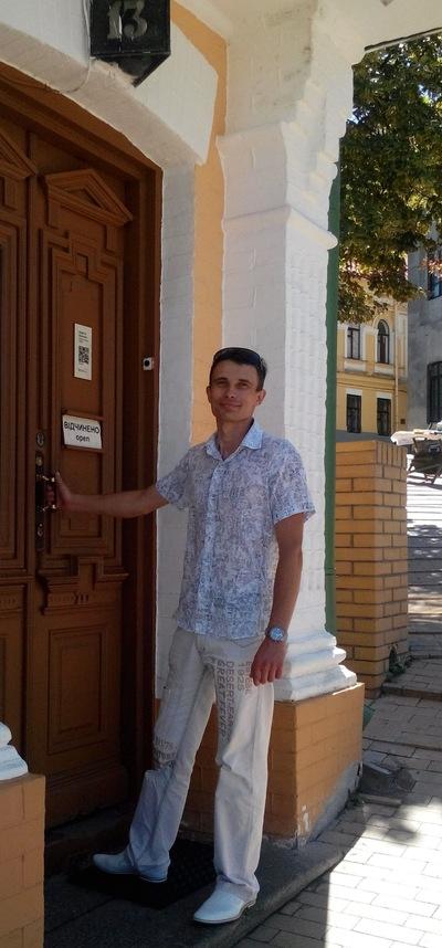 Yuriy Vladimirovich, 29 августа , Казань, id67581395
