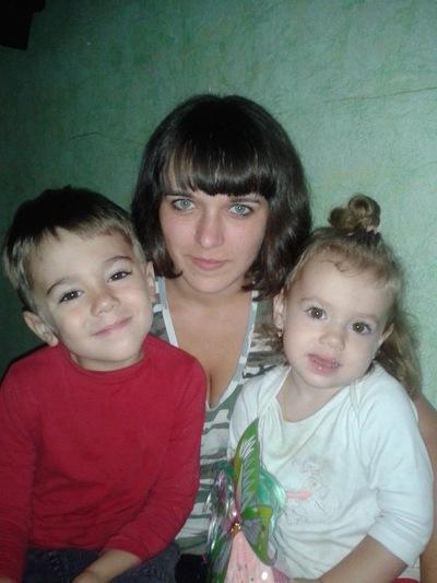 Виктория Кардаш, 25 июня 1999, id219901431