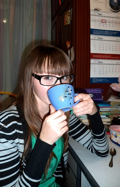 Ксения Калентьева, 31 января 1995, Самара, id148760868