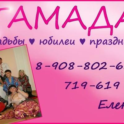 Елена Ρябова, 5 августа , Омск, id189555436