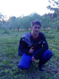 Дима Григорьев, 17 марта , Арзамас, id65327463