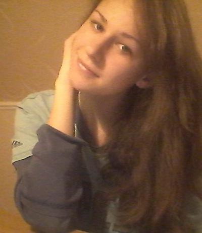Анна Куцик, 17 июня , Нижний Новгород, id50170045