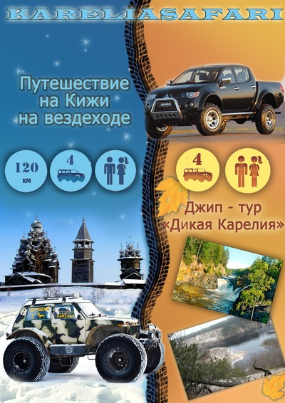 Бесов Нос, 7 января 1998, Петрозаводск, id138302390