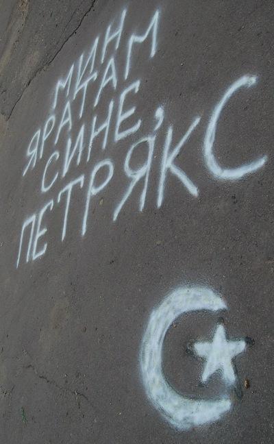 Фарида Сулиманова, Москва, id112443752