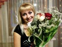Юличка Шумакова, 27 ноября 1984, Барнаул, id57629131