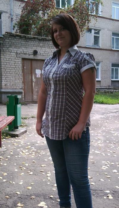 Юля Андреева, 15 декабря 1994, Саратов, id41121604