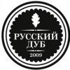 Русский ДУБ