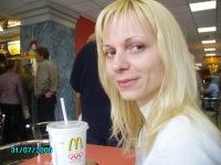Ирина Степанова, 18 августа 1982, Рязань, id20267093