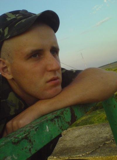 Паша Солоха, 5 июля 1992, Луцк, id40315406
