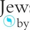 Jews.by | Всемирный еврейский портал
