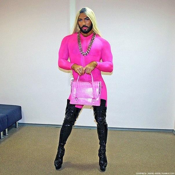 мужик гей