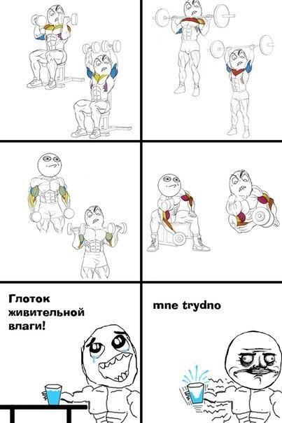 Мемы комиксы приколы d вконтакте