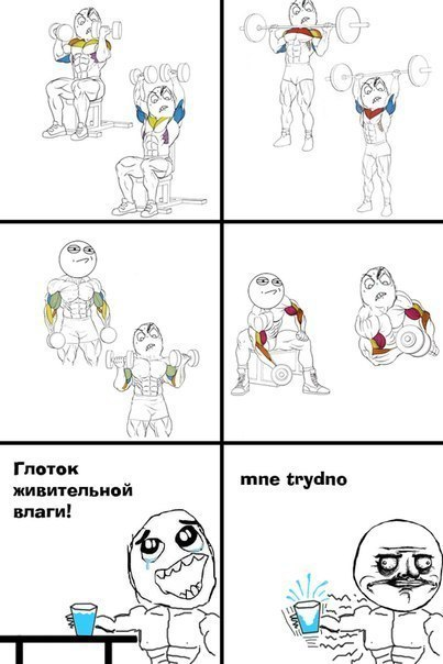 Ржач комиксы мемы приколы