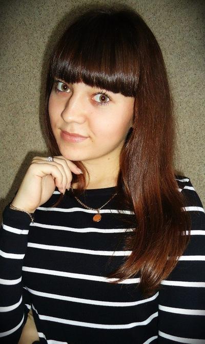Елена Исакова, 2 июня 1994, Екатеринбург, id57819645
