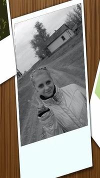 Татьяна Фролова, 4 августа 1996, Омск, id227249797